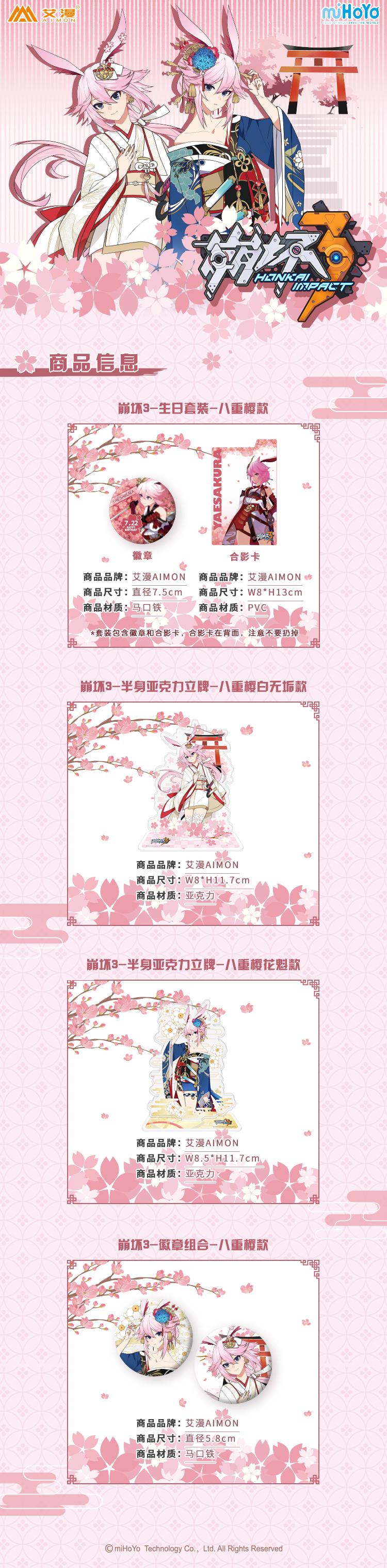 1564396602809条图.jpg